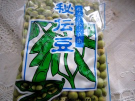 頂き物豆1