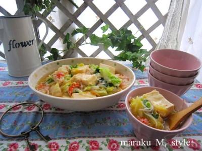 あんかけ豆腐3