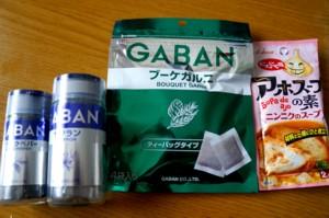 GABANp1.jpg