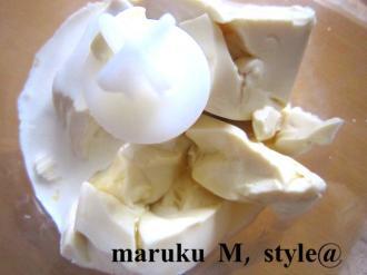豆腐ムース4ミニ