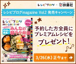 magazine02.jpg
