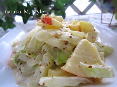 白菜サラダ1