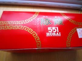 551A71.jpg