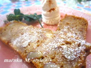 パンケーキ3m