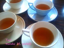 Teaミニ