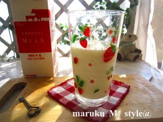 ミルク1ミニ