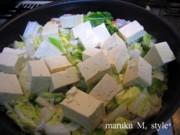 あんかけ豆腐5