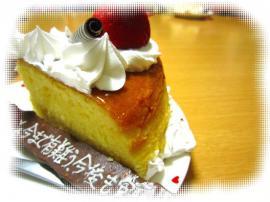 チーズケーキ1m