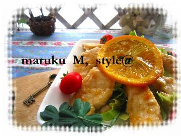 チキンオレンジ5ミニ