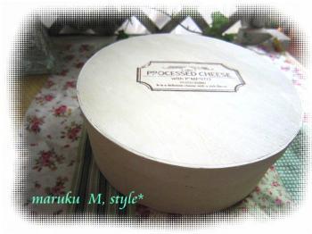 チーズカップ1m