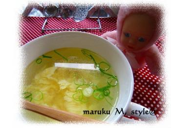ささみスープ2ミニ