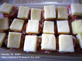 豚チーズ4m