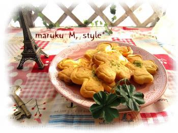 クッキー4m