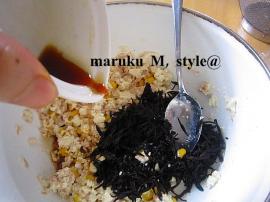 豆腐サラダ5ミニ
