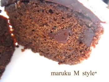 チョコケーキ10