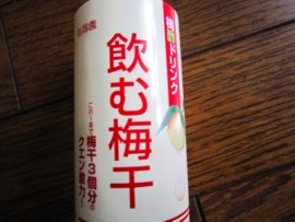 umechi11.jpg