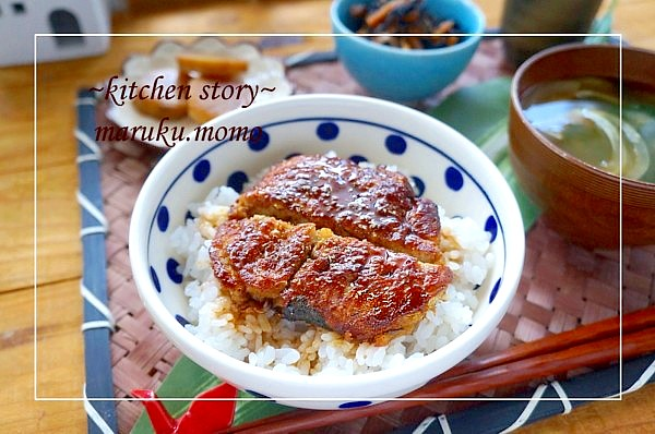 1人分60円!なんちゃって『うなぎ』のかば焼き丼♪ 本日2日のレシピブログさんイチオシレシピに掲載中他。