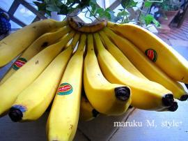 バナナ2m