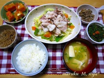 夕飯b1m