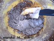 ミントケーキ7ミニ