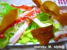 雑魚サラダミニ
