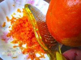 オレンジケーキ11m