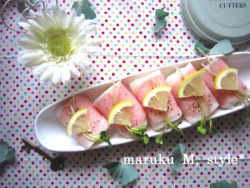 お寿司1m