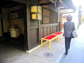 京都イル5