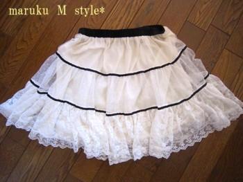 スカート3,1
