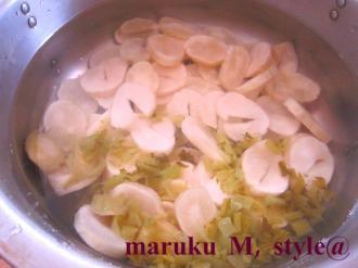 贅沢煮3ミニ