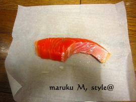 鮭包み7ミニ