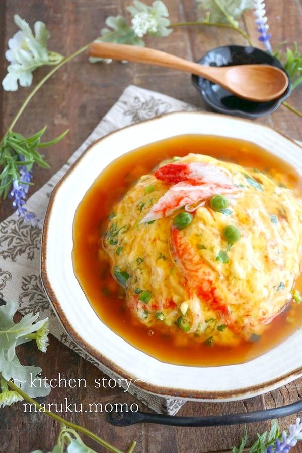 ふんわり卵のコツはあれを入れるだけ♪関西風~天津飯