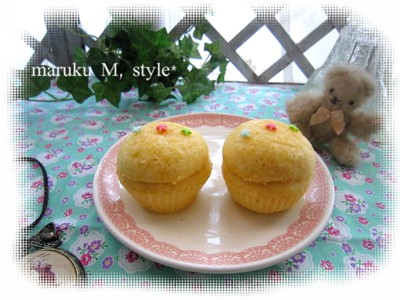 卵蒸しパン3