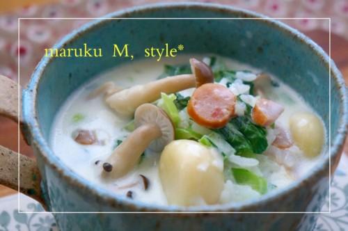 milk7.jpg