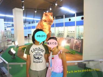 恐竜1ミニ