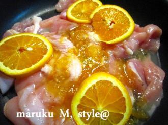 チキンオレンジ3ミニ