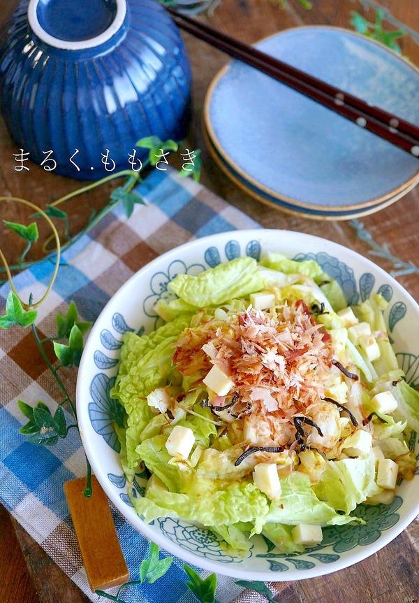 お箸がすすむ♪白菜と塩昆布の和風サラダ&リングゲージ買いました♪