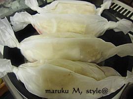 鮭包み5ミニ