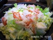 あんかけ豆腐4