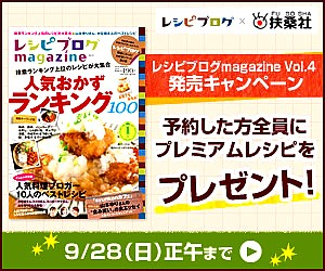 magazine04a.jpg