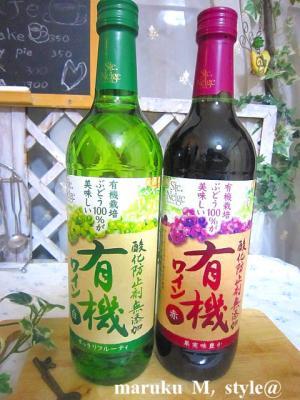 ワインm1