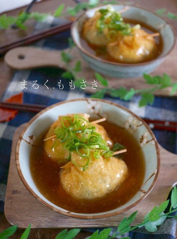 生姜あんで食べる♪油揚げと小松菜のカルシウムポケット&整理中