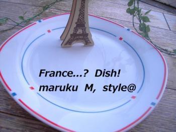 パリお皿ブログ