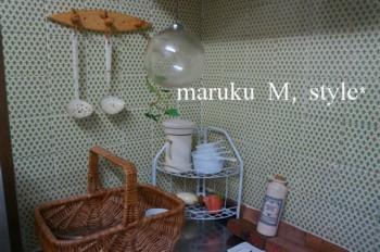 myk3.jpg