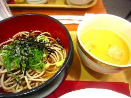 大阪r9m