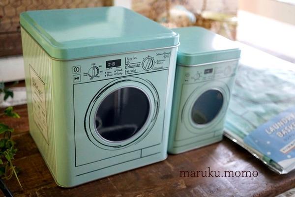 絶対飾りたい!3coin'sの洗剤入れ&バスケット(ドラム式洗濯機型)