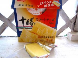 チーズモニター1m