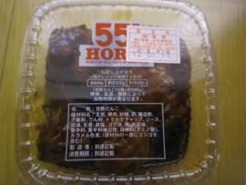 551A61.jpg