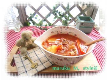 トマトスープ1m