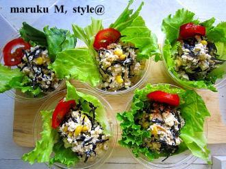 豆腐サラダ2ミニ